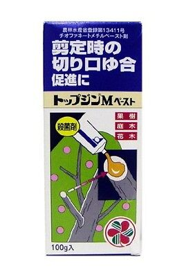 Sumitomo Chemical Gardening Topsin M Paste 100 g from Japan