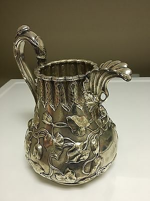 Grosjean & Woodward Sterling Coin Water Pitcher Sensational