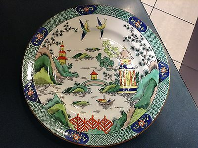 """One Crown Staffordshire Chinese Willow Salad Plate 8 1/4"""" Fine Bone China MINT"""