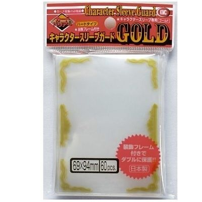 KMC Character Guard Sleeves - Standard Size – GOLD (60 pcs)
