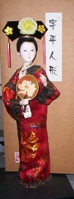 Chinese Oriental Doll Figurine In Traditional Ancient Style Dress New Nrfb