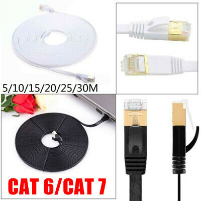 5/10/15/20M CAT7 RJ45 Ethernet Network Lan Flat Shielded Cable Patch Lead 10Gbps