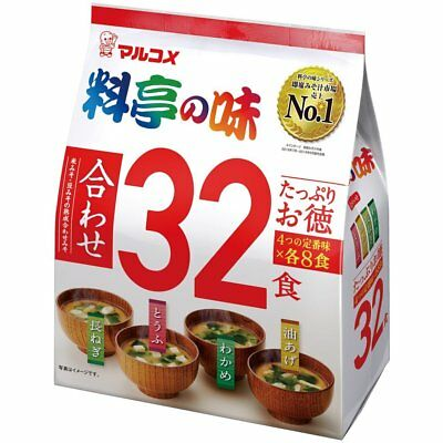 NEW Marukome Japanese Style Restaurant Taste Miso Soup 32 meals Value Pack Japan