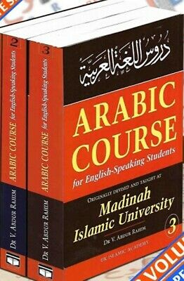SPECIAL OFFER:The Noble Quran Arabic Text with English Translation (Medium-HB)