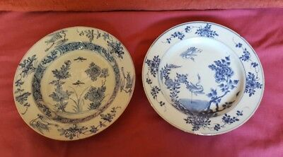 Two Late 18th / Early 19th Century Chinese Blue & White Bowls