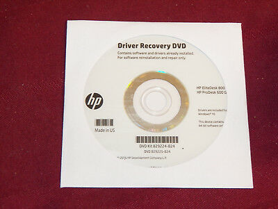 HP DRIVER RECOVERY DVD ProDesk 600 G2 EliteDesk 800 G2 Windows 10