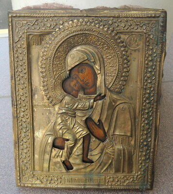 Antique Russian Hand Painted Icon Virgin of Theodore 19 th. century