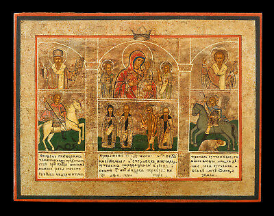 Antique Russian Orthodox Hand Painted Icon 19 th. century