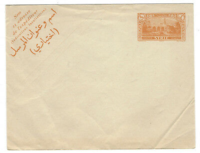 SYRIA 1930-1932 4pi orange postal stationery envelope PSE unused / mint