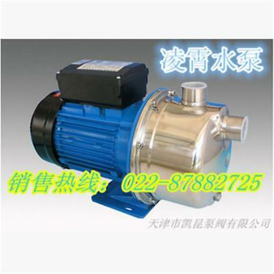 Stainless Steel Self - Priming Jet Pump BJZ100-B 220V
