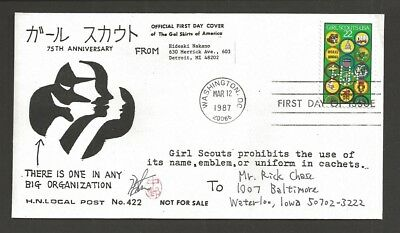 1987 Girl Scouts 75th anniversary # 2251 FDC HN Local Post