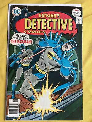 Detective Comics (1937 1st Series) #467 VF Very Fine