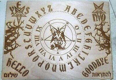 Wooden Ouija Board & Planchette With Baphomet & Pentagram Engraved on Wood 11x8