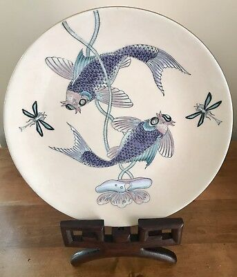 """Vintage Chinese Macau Porcelain Enameled Decorative Plate With Plate Stand 12.5"""""""