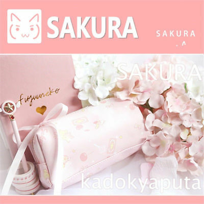 Anime Card Captor Sakura Magic Wand Cosmetic Makeup Storage Pencil Case Pink