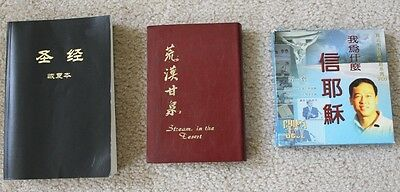 lot 2 books Chinese language Bible (New Testament) & Stream in the Desert +3 CDs