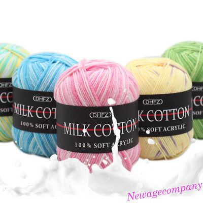 23Colors Soft Wool Crochet Knitting Yarn Milk Cotton Baby Wrap For Scarf Sweater