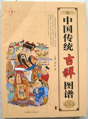 Collection Lucky Chinese Painting Book For Line Artist To Design-Dragon-All Kind