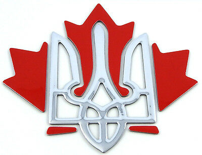 Ukraine Canada Trident maple leaf decal emblem 3D sticker car bike auto 2.75""