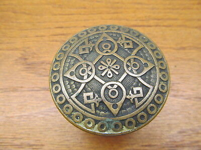 "Old Eastlake ?? "" Lockwood "" Bronze ?? Brass ? Door Knob...ornate Nice"