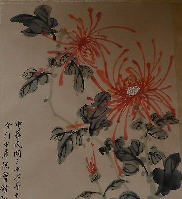 Old or Antique Chinese Painting on Paper Floral Design Calligraphy Framed