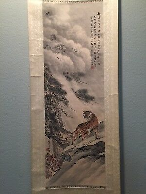 Vintage Chinese Watercolor Painting Scroll Dragon & Tiger by 房虎卿/房毅