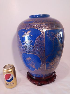 Chinese Powder Blue Monochrome Porcelain Large Ginger Jar & Gold Gilt Decorated