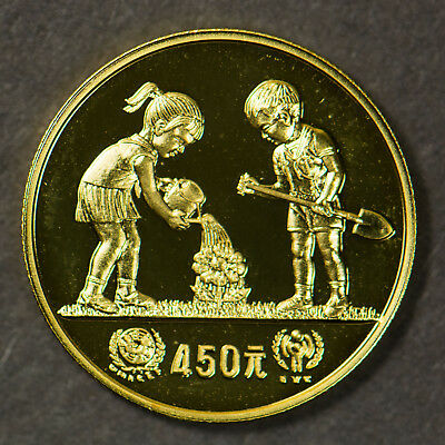 1979 CHINA INTERNATIONAL YEAR of the CHILD 450 YUAN 1/2 oz GOLD PROOF COIN
