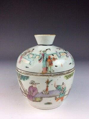 Late 19C. Chinese famillie rose porcelain covered pot painted with figures