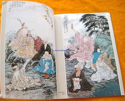 Collect Chinese Painting Book How To Paint Arhat&longevity Pine