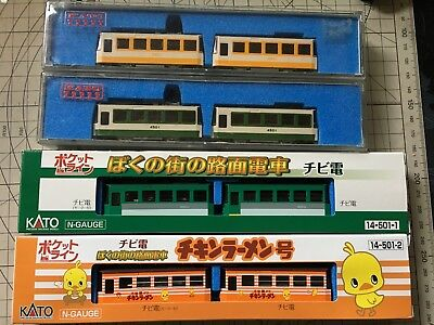 4 Kato N Scale Pocket Line trams