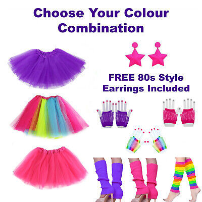 80s Womens Girls Fancy Dress Costume - Tutu Skirt Leg Warmers Gloves Earrings