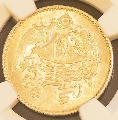 1926 China Republic Dragon & Phoenix 20 Cent Coin NGC Y-335 MS 62
