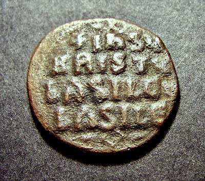 BASIL II, Christ, IhSUS XRISUS, King of Kings, 10th AD, Byzantine Emperor Coin