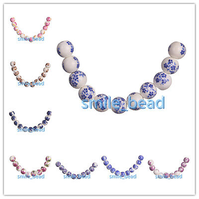 Nice Flowers Round Ceramic Clay Porcelain Beads Spacer DIY Jewelry Findings 10mm