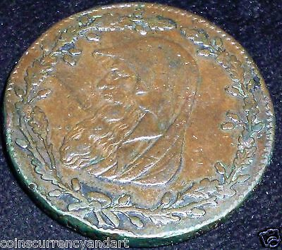 UK (Great Britain) 1788 ANGLESEY MINES  CONDOR   Half Penny