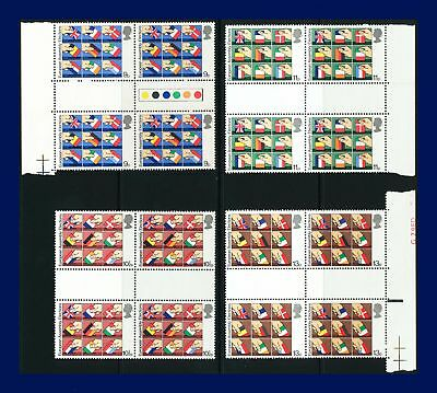 1979 SG1083-1086 9p-13p E.E.C. Set (4) Gutter Blocks of 4 MNH Cat £5.50 arsd