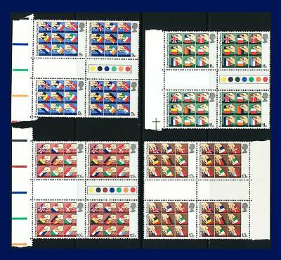 1979 SG1083-1086 9p-13p E.E.C. Set (4) Traffic Light Gutter Blocks MNH arsf