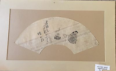 Antique Circa 1880 Signed Japanese Fan Shape Watercolor Painting Woman Cooking
