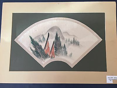 Antique Circa 1870 Signed Japanese Fan Shape Watercolor Painting Architecture