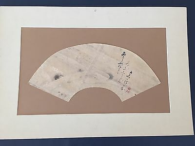 Antique Circa 1860 Signed Japanese Fan Shape Watercolor Painting Calligraphy