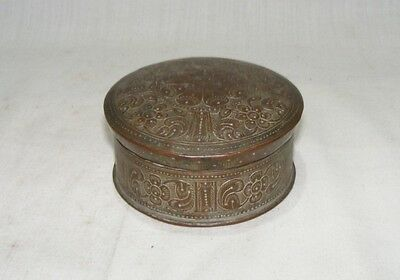 Old Antique Original Mughal Engraved Copper / Brass Beautiful Box Collectible