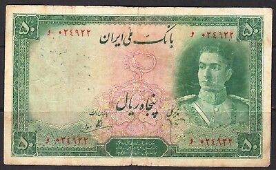 M-East ND1944/1323 MR. Shah Pahlavi 50 Rial Banknote P42 aVF condition