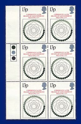 1977 SG1038 13p Heads of Government Traffic Light Blocks MNH afly