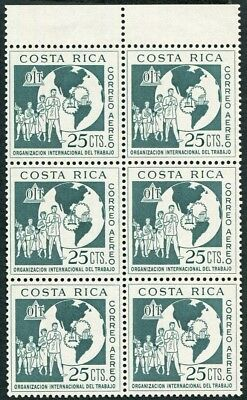 COSTA RICA 1961 25c SG622 mint MNH FG United Nations Commemoration AIRMAIL #W47