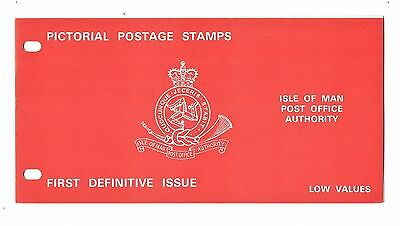 Isle of Man Post Office Authority First Definitive Issue Low Value MNH Stamps