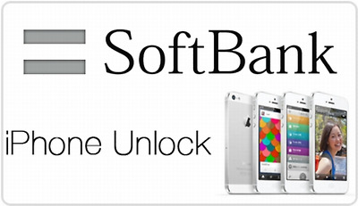 Japan Softbank Iphone 1-5 Days Premium Factory Unlock Service Se/6S/6S+/7/7+