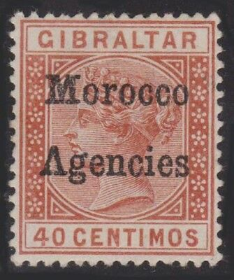 MOROCCO QV 1898 Issue 40 Cents SG5a 'V' for 'A' Variety Lightly Hinged cv £180