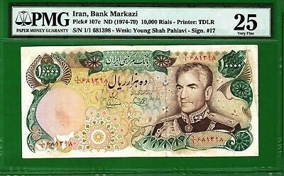 M-East ND1974-79 MR Shah Pahlavis 10000 Rial P107c PMG25 Very Fine Sign#17