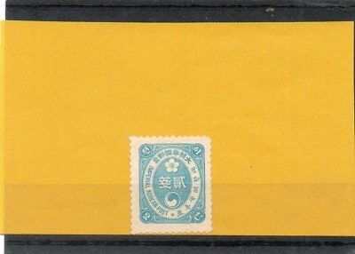 Korea  Lot 1292:  Briefmarke MiNr. 26 postfrisch